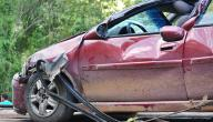 أضرار حوادث السير