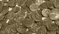 تاريخ النقود