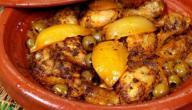 أسهل وصفات الطبخ الجزائري