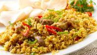 أطباق الأرز الجزائرية في الفرن