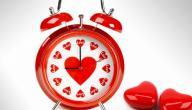 كيف نحافظ على الحب