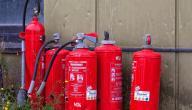 الغاز المستعمل في إطفاء الحرائق