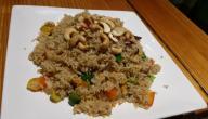 أطباق أرز