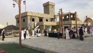 تاريخ مهرجان الجنادرية