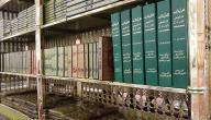 أفضل تفاسير القرآن