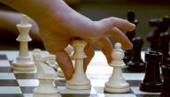 تاريخ لعبة الشطرنج