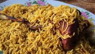 أطباق سعودية