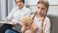 أضرار الطلاق على الأطفال
