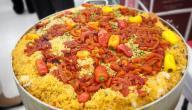 أطباق تركية رئيسية
