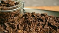 أشهر دولة في صناعة الشوكولاتة