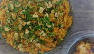 أطباق أرز ودجاج