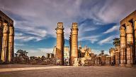 أصغر محافظة في مصر