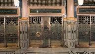 أين دفن الرسول بعد موته