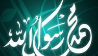 ما الصلاة التي تجوز بلا وضوء