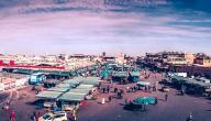 أفضل الأماكن السياحية بالمغرب