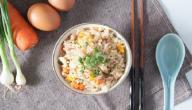 أطباق أرز جديدة
