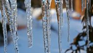 تجمد الماء وانصهار الجليد