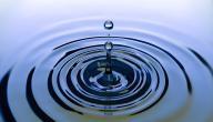 أنواع المياه