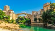 أفضل الأماكن السياحية في البوسنة والهرسك
