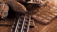 كيفية عمل صوص الشوكولاتة