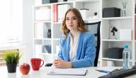 بحث عن تقييم الأداء الوظيفي
