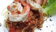 أطباق سباغيتي