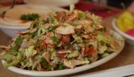 أطباق لبنانية سهلة التحضير