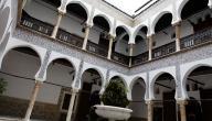 أفضل الأماكن السياحية في الجزائر العاصمة