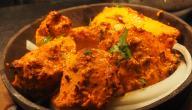 أطباق هندية حارة
