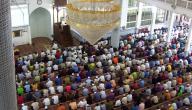 أحكام الصلاة