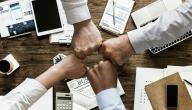 تطوير أداء الموظفين