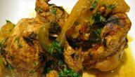 أطباق مغربية بالدجاج