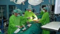 ما بعد عملية القلب المفتوح