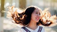 أفضل خلطة لتطويل الشعر في أسبوع