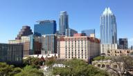 أفضل مدن للعيش في أمريكا