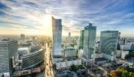 أكبر مدينة في بولندا