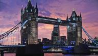 أفضل معالم لندن
