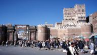 أكبر مدن اليمن