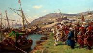 ما اسم أول عاصمة عثمانية