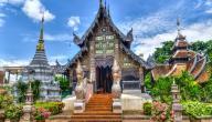 أفضل وقت للسفر إلى تايلند