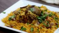 أكلات أرز باللحم