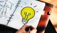 أفكار تسهل حياتك