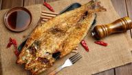 أفضل تتبيلة للسمك المقلي