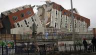 أكبر الزلازل في العالم