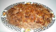 أكلات رمضان بدون لحوم