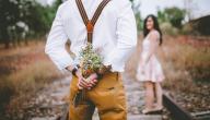 أفكار بمناسبة عيد الزواج