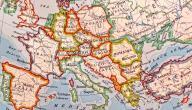جميع الدول الأوروبية