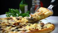 بيتزا تشيكن الفريدو