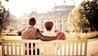 أفكار لإسعاد الزوج