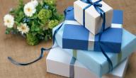 أحلى هدية عيد ميلاد